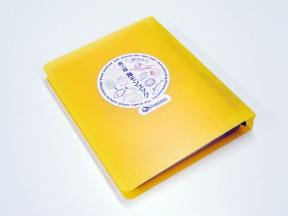 AJI_01_yellow